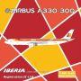 Qatar Airways Airplane Keychain