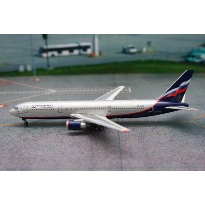 Set de Juego de Aeropuerto American Airlines