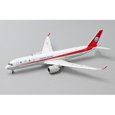 C-5 Galaxy Airplane Runway24