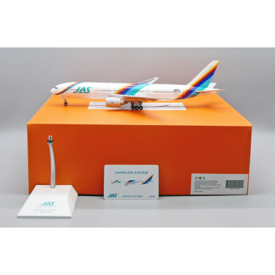Model Set SH-60 Navy Helicopter HSL-46