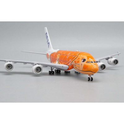 A330-300 Thai Lion Air HS-LAH