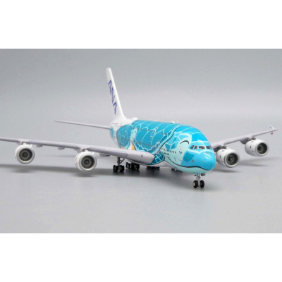 A330-300 Lucky Air B-1059