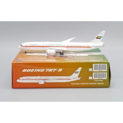 Boeing B747 Airplane Pull Back