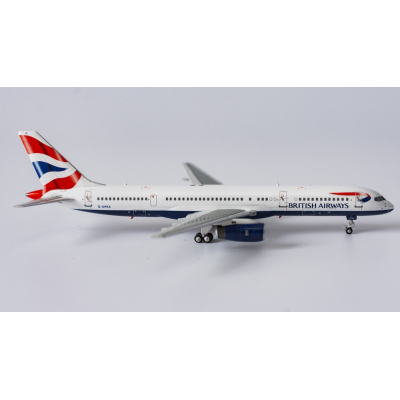 Llavero Mini Remove Before Flight