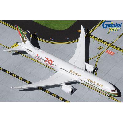 A380-800 Air France F-HPJG