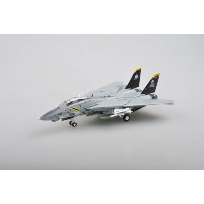 B747-8i Qatar Airways A7-HHE