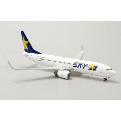 "B747-400 Lufthansa ""Fanhansa"" D-ABVK"