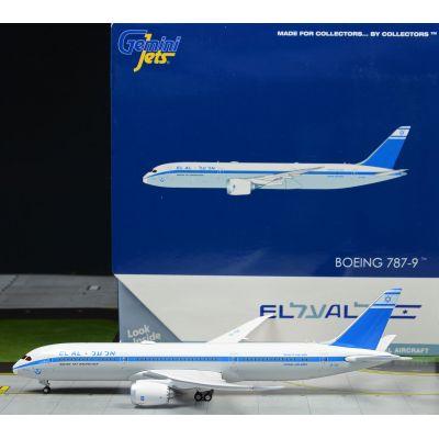 B767-200ER Aeromexico XA-JBC