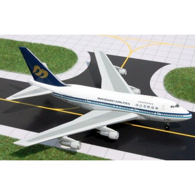 A350-900 Air China B-1086